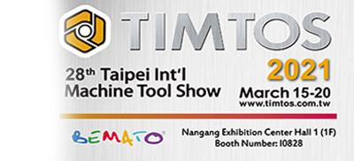 2021 TIMTOS Taipei International Machine Tool Show from March 15th to 20th, 2021.