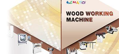 2017 Woodworking Machine Catalogue