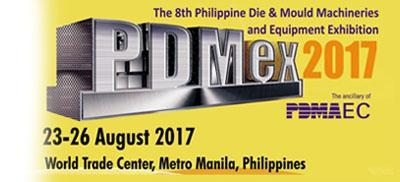 2017 PDMEX Exhibition from August 23rd to 26th, 2017 at World Trade Center, Metro Manila, Philippines