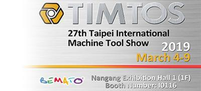 2019 TIMTOS Taipei International Machine Tool Show from March 4th to 9th, 2019