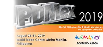 2019 PDMEX Exhibition in World Trade Center Metro Manila, Philippines from August 28th to 31st, 2019