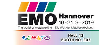 2019 EMO Hannover Exhibition from September 16th to 21st, 2019