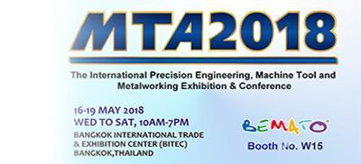 2018 MTA Exhibition in Bangkok, Thailand from May 16th to 19th, 2018