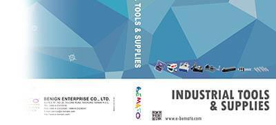 2017 Industrial Tools & Supplies Catalogue