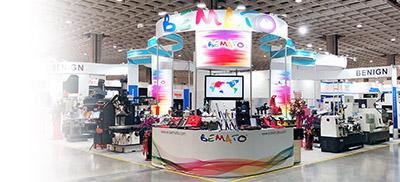2019 TIMTOS Taipei International Machine Tool Show Event Photos from March 4th to 9th, 2019