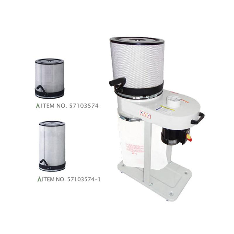 NEW STYLE DUST COLLECTOR