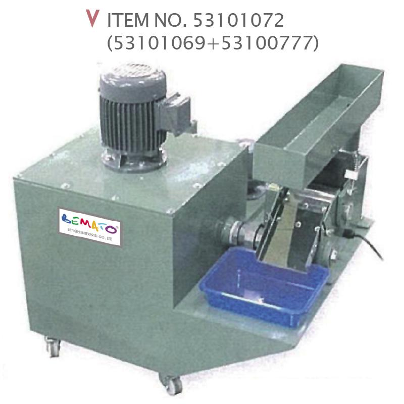 MIST COLLECTOR (53101069) + MAG. SEPARATORS & PAPER FILTERS (53100775 ~ 53100783)