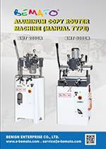 Copy Router Machine - BMT 200CR, BMT 330CR